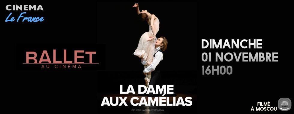 Photo du film La Dame aux camélias (Ballet du Bolchoï)